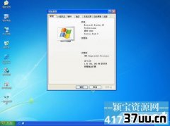 windows xp,xp密钥sp3