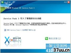 windows XP下载,windows xp怎么升级