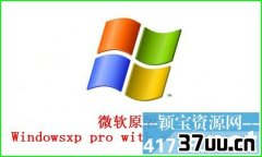 xp卡在windows xp界面,windows xp正版系统
