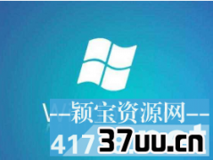 windows7激活密钥,windows激活密钥